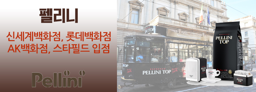 펠리니 바이오 틴 그라운드 분쇄커피 250G - 해피슈가, 19,900원, 커피, 분말커피